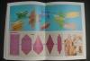 Origami (Hideaki Sakata - 1984) englisch